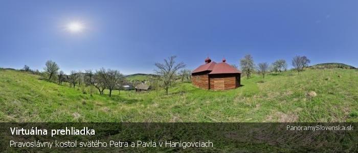 Pravoslávny kostol svätého Petra a Pavla v Hanigovciach